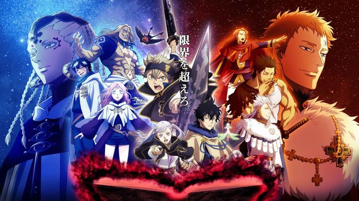 Black Clover Season 3 The Journey So Far Cbr He is also a former captain of the grey deer squad. black clover season 3 the journey so