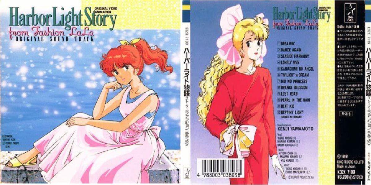 Animes ANTES de The Darkest Magical Girl e DEPOIS de Madoka Magica 2