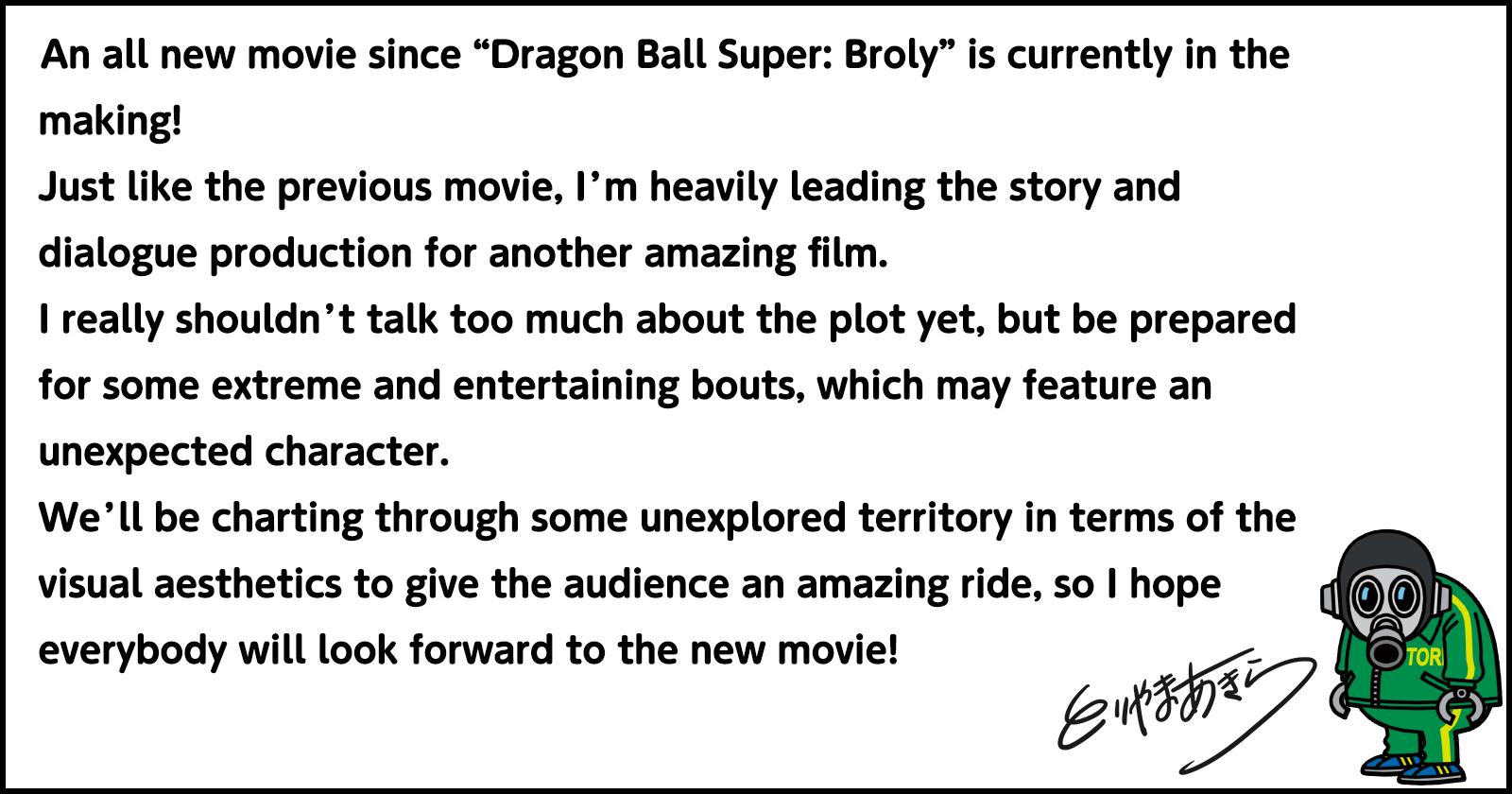 Novo Filme de Dragon Ball Super oficialmente confirmado para 2022 1