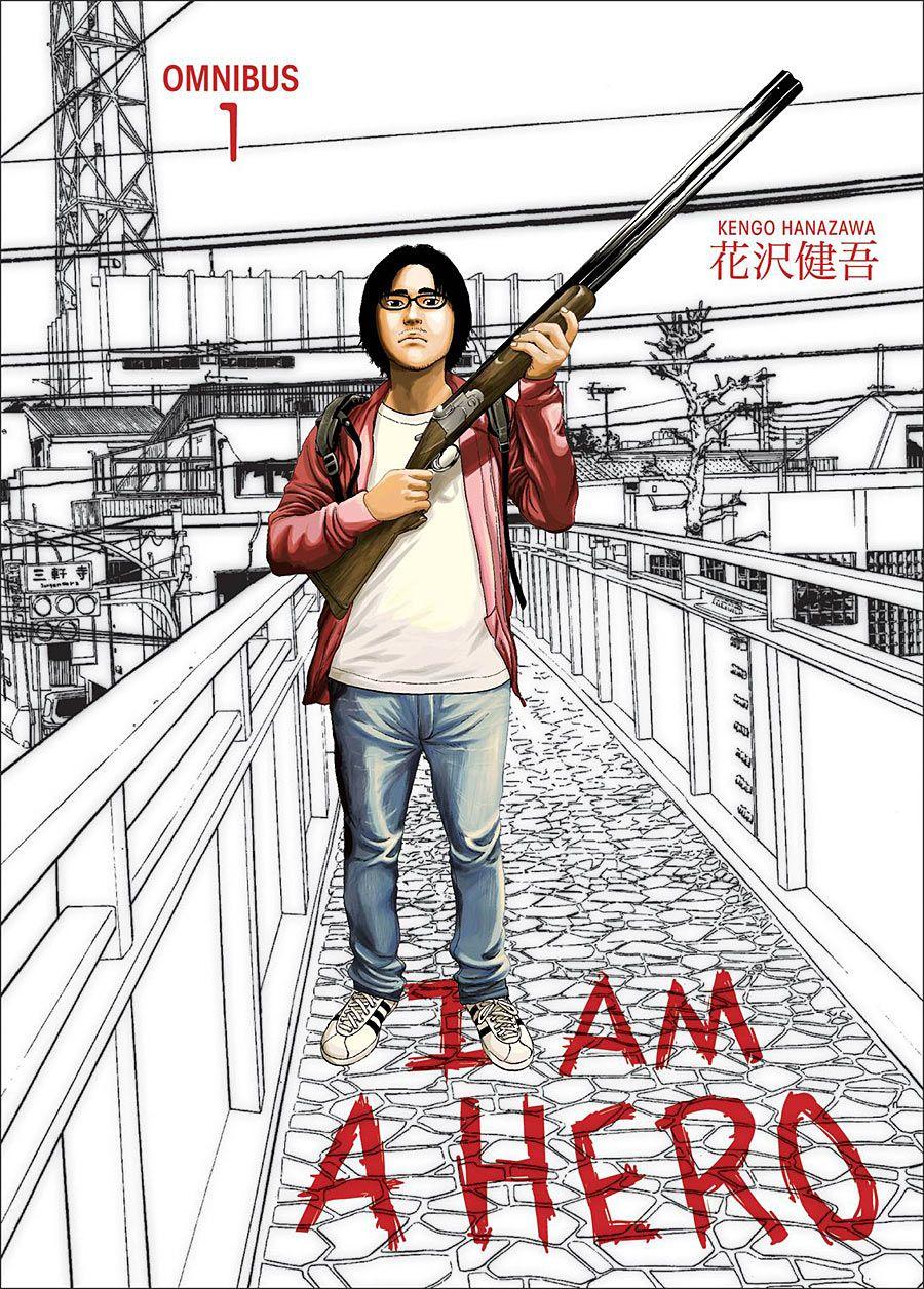 I Am a Hero Omnibus, vol. #1